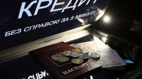 Кредитная нагрузка россиян д…