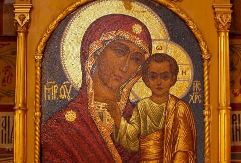 День Казанской Иконы Божьей …