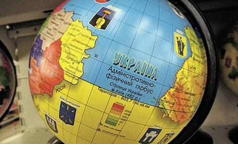 Украина декоммунизирует стор…