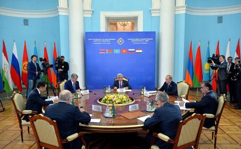 Сессия Совета коллективной б…