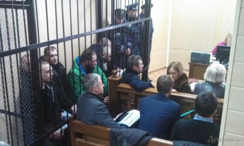 Почему суд оправдал всех обвиняемых по делу 2 мая 2014 года в городе Одессе?