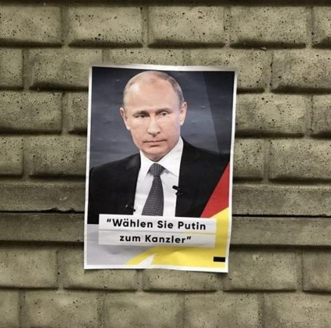 Новый кандидат на пост канцлера Германии — Путин. Клим Подкова