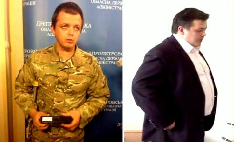 "Семенченко-Гришин - ""Как он …"