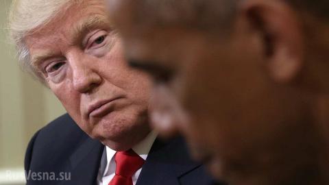 Секретный план Трампа по бор…