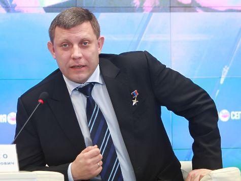 Признание Захарченко в Крыму…