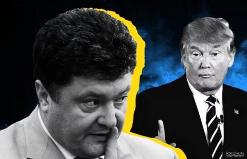 Помощь США Украине будет постепенно снижаться, — политолог