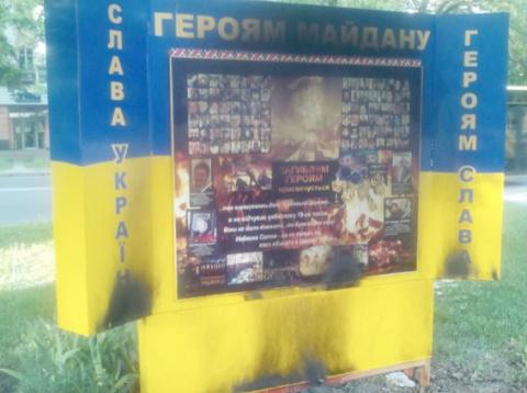 В Полтаве сгорели «Герои Майдана»