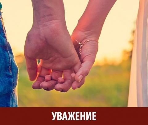 То, как вы держитесь за руки…