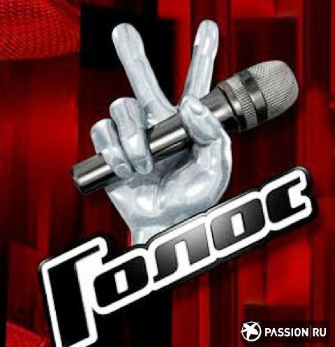 В Сети рассекретили новый состав жюри шоу «Голос»