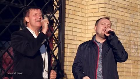 Шикарное исполнение замечательной песни «Бегут года» от Ярослав Сумишевский и Андрей Качкин