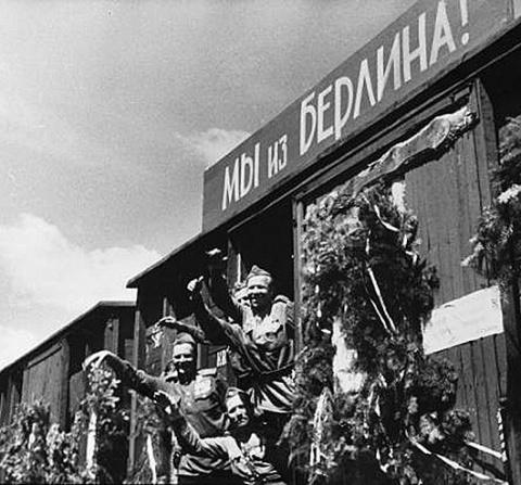 Советские солдаты глазами фа…