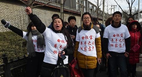 Как Китаю пришлось спасать с…