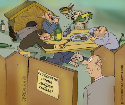 Карикатуры задорной подбороч…