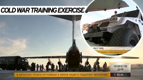 Войска Путина на крупных уче…
