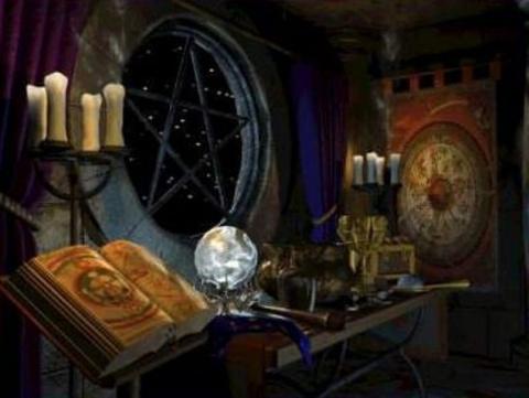 Магия дома