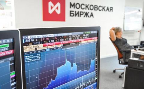 Московская биржа приостанови…