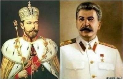 Царь командовал вместо Сталина?