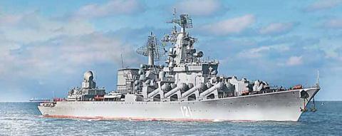Морской бой с тенью: «Москва…