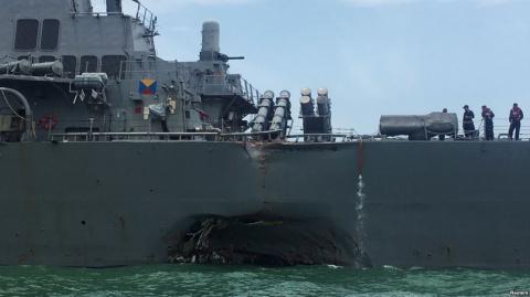 ВМС США обнародовали кадры з…
