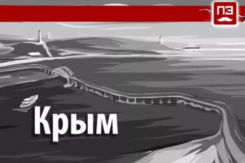Новые источники: Крым не нуж…