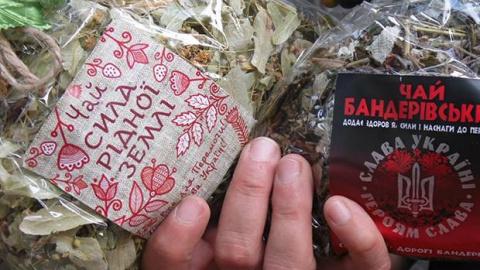 Экономика должна быть «свидомой»: в сети опубликовали фото бандеровской колбасы, чая и аджики