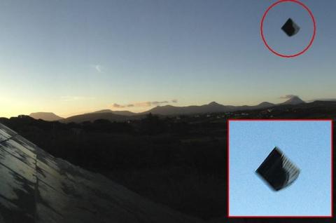 Пирамидальный НЛО над Леттеркенни