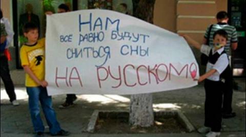 Вежливый разговор: Ты украинец или русский?