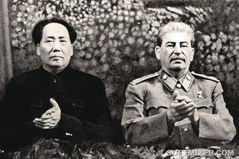 Унитаз для Мао, или Медицинс…