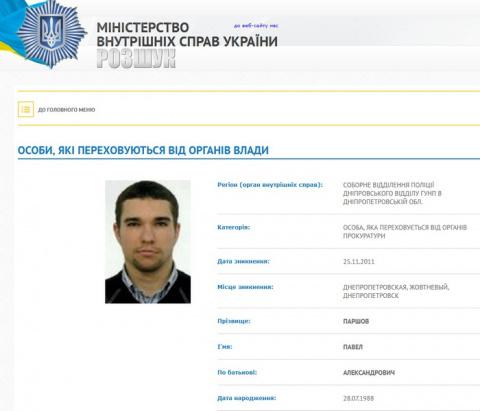Неопровержимые факты в деле Вороненкова