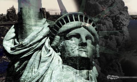 США рухнут 9 ноября