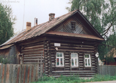 Как мы продавали дом