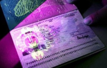 Зачем по всему миру навязывают электронный паспорт?