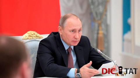 В РОССИИ ХОТЯТ ВВЕСТИ 4-Х ДН…