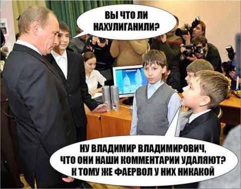 """Куда подевался след """"российских хакеров""""?"""