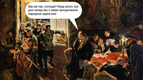 Что предопределило успех революции?