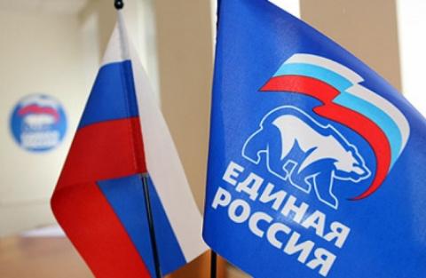 """""""Единая Россия"""" лидирует по …"""