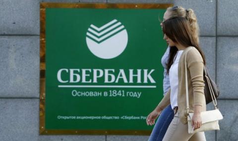 """Украинская """"дочка"""" Сбербанка…"""
