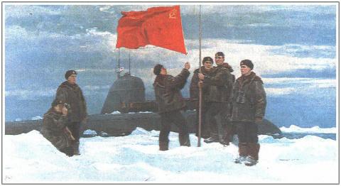 Советская атомная подводная лодка «К-181» всплыла на Северном полюсе