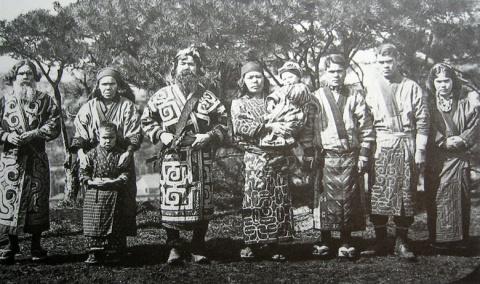 Айны - племя, с котором по с…