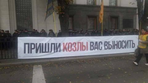 Майдан 3.0: кого из Киева вы…