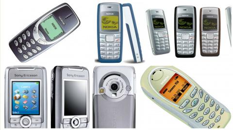Телефоны, по которым мы будем скучать