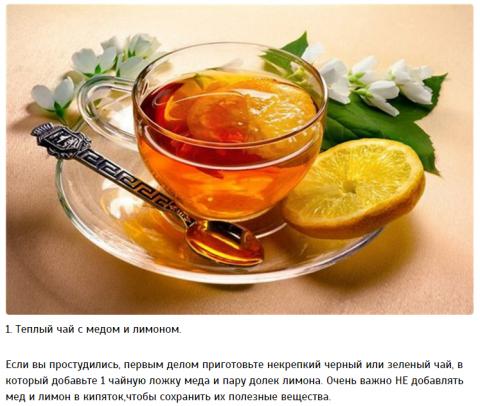 10 напитков народной медицины от простуды