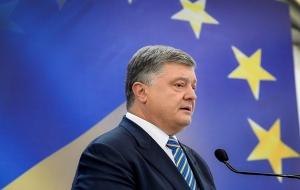 Порошенко рассказал об Украине как части Европы со времен, когда ее еще не существовало