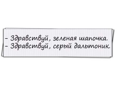 Весёлые анекдоты)))