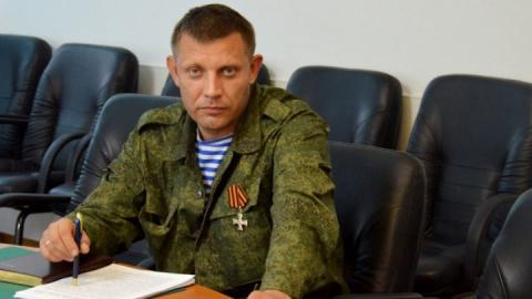 Захарченко: «Вопрос о федерализации больше не рассматривается»