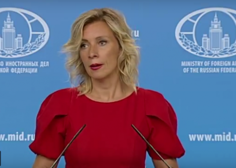 Россия осуждает проведение игры в Эстонии, прославляющей нацизм