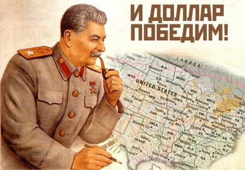 Прививка от Майдана. Юлия Витязева