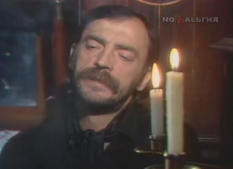 "Песню Боярского ""Зеленоглазо…"
