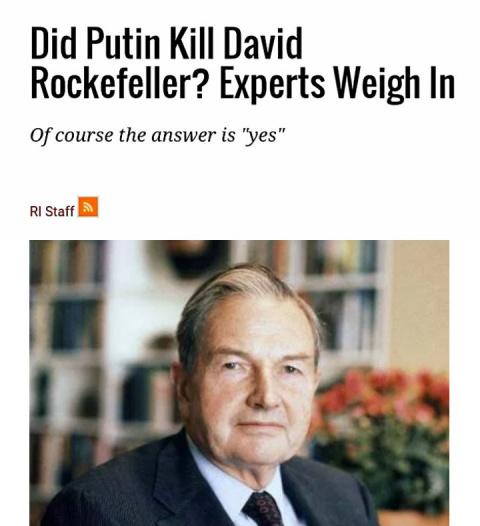 """""""Дэвид Рокфеллер - всё. Пути…"""