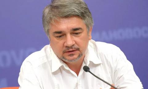 Ростислав Ищенко: Белый дом …